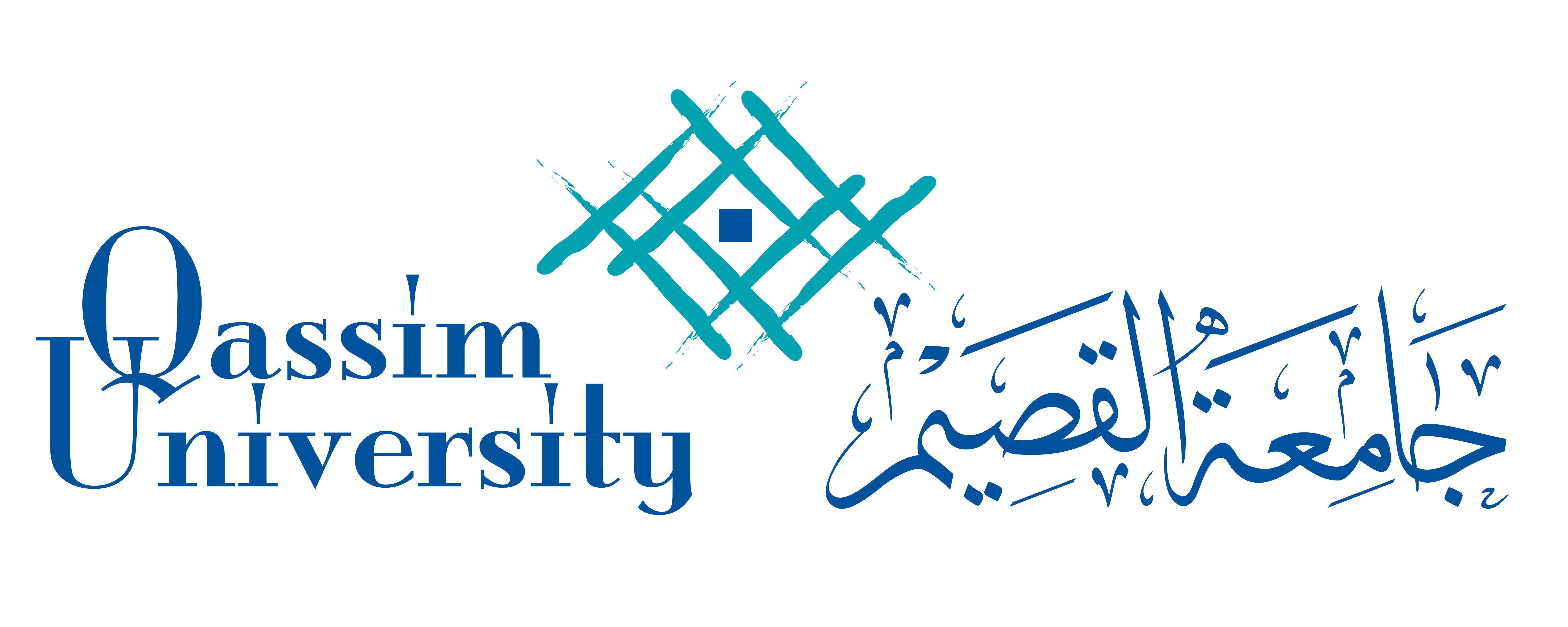 جامعة القصيم كلية الصيدلة بجامعة القصيم تحصل على الاعتماد الدولي لبرنامج دكتور صيدلي
